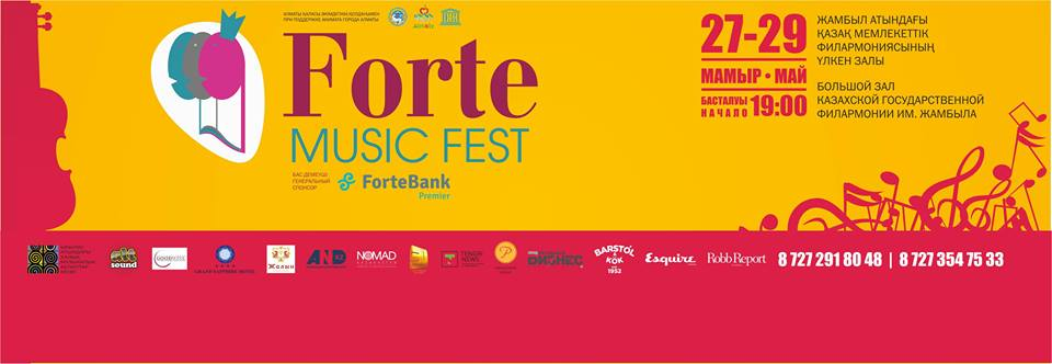 ForteMusicFest Second Edition Almaty 2016