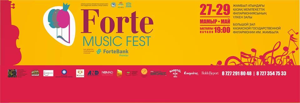 ForteMusicFest Second Edition Almaty 2016