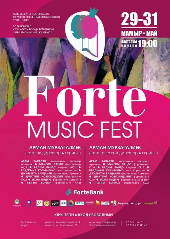 ForteFestAlmaty2015Poster